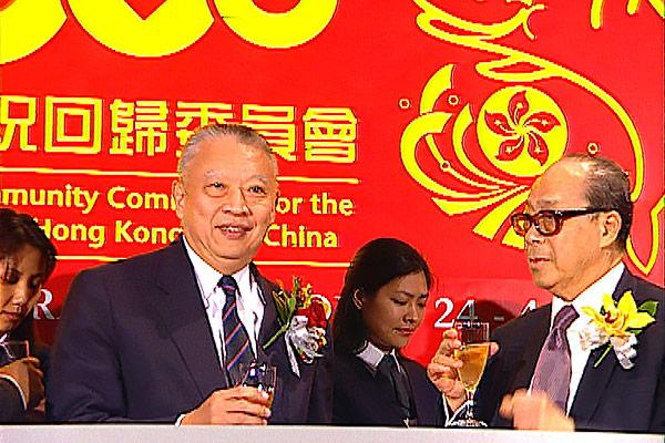Tung Che-Hwa - Hong Kong Financial Committee