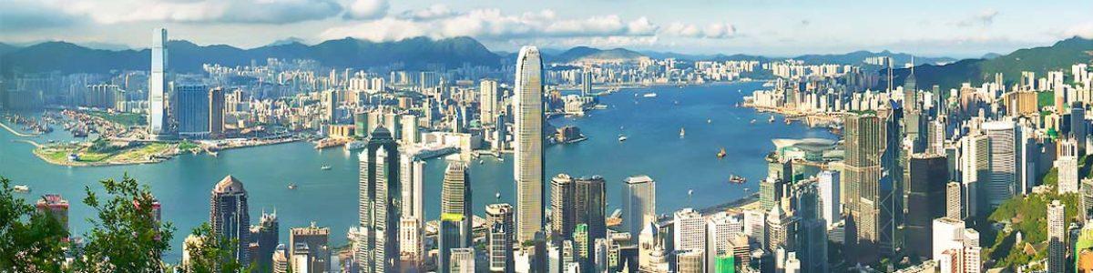 Hong Kong - NOW - 1997 lores